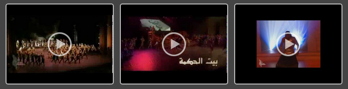 dance theater video gallery